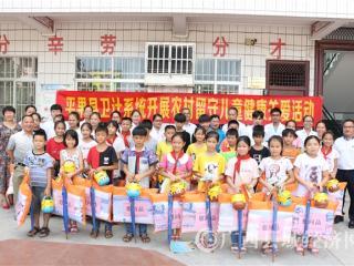 平果县卫计局:情系扶贫乡村 关爱留守 儿童健康成长