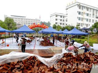 蒙山县:广西第五届农民工技能大赛蒙山县初赛开赛