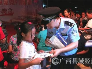 宁明:加大禁毒宣传    严打毒品犯罪
