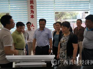 贺州市:自治区人社厅黄学军副厅长到贺州调研