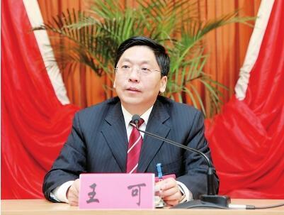 王可不再担任广西壮族自治区党委组织部部长职务