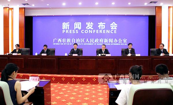 广西将把中新互联互通南向通道建设成为五个新通道
