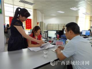浦北县:多措并举加大扶持企业力度