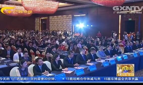 东博会集中签约169个项目