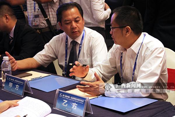 第15届东博会集中签订国内、国际合作项目169个