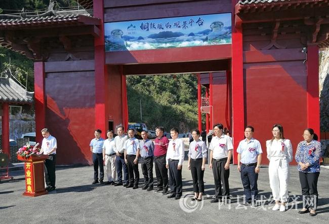 东兰县:红水河第一湾旅游景区对游客开放