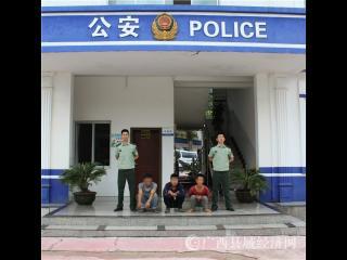 宁明县:民警快速出击  三名粉仔落网