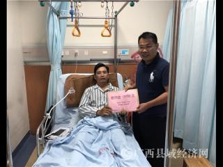 宁明县:身边好人遭遇困难 党和政府雪中送炭