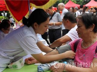 梧州市举办世界避孕日主题宣传活动