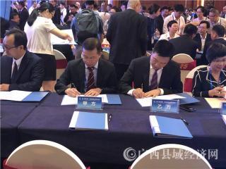 """平桂区:第15届""""中国-东盟""""两会上成功签约项目1个 引进资金1亿元"""