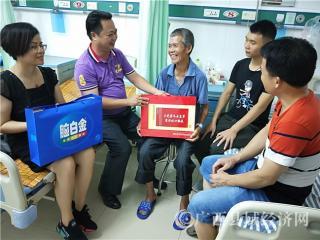 宁明县:贫困群众因病住院  后盾单位爱心关怀
