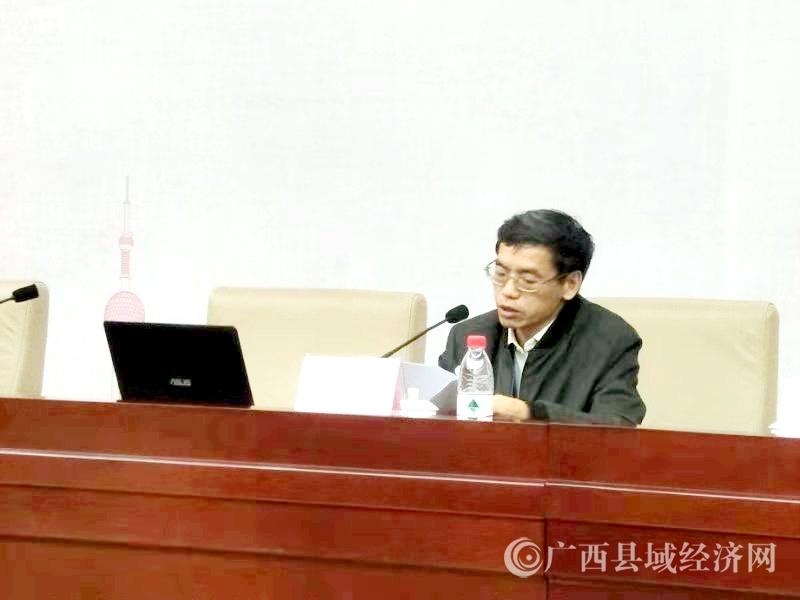"""何成学研究员在""""毛泽东哲学思想与当代中国改革开放""""学术研讨会上作专题演讲"""