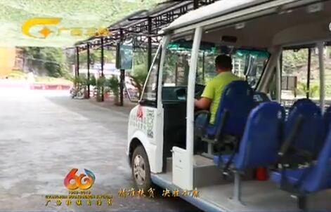 南丹县:打造县域经济强县 巩固脱贫攻坚成果