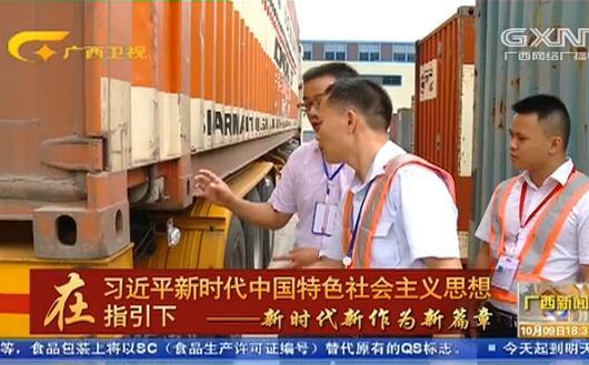 广西沿边金融改革激发新活力