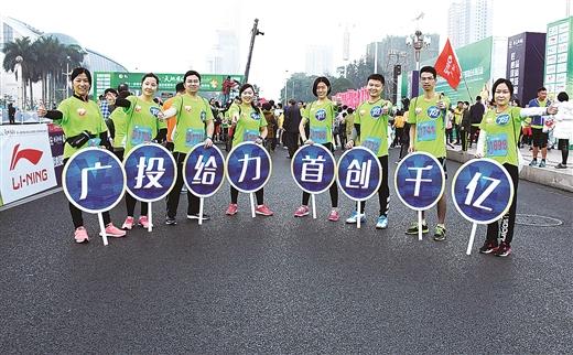 广西投资集团成立30周年纪实:三十而立 行稳致远