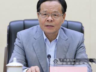 陈武出席2018年第四季度全区经济运行分析会议