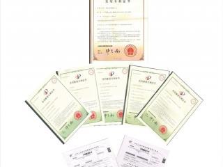 广西八桂凌云茶业有限公司----科技创新