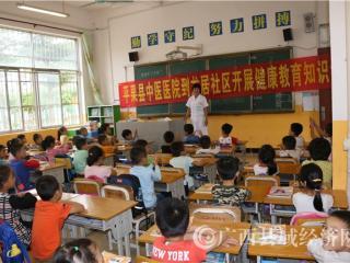 平果县中医医院开展健康知识讲座深受欢迎