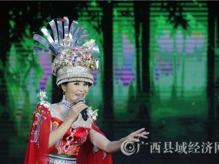 """从都安瑶乡走出的""""百灵鸟""""放歌南宁大舞台"""