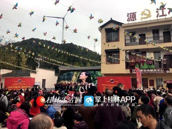兴安县:举行第二届风车文化节