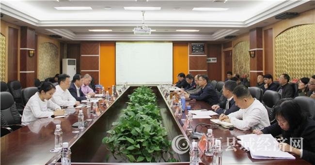 广西县域科学发展促进会到灌阳调研