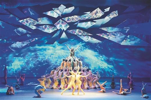 大型原创民族舞剧《花界人间》北京展演侧记