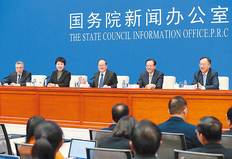 自治区成立60周年经济社会发展情况及庆祝活动新闻发布会在京举行