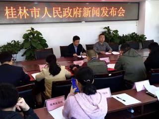 桂林推进重大项目建设 1-9月完成投资741.91亿元