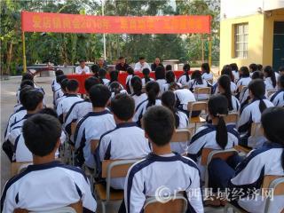 """宁明县爱店口岸开展""""联商助学""""活动成效好"""