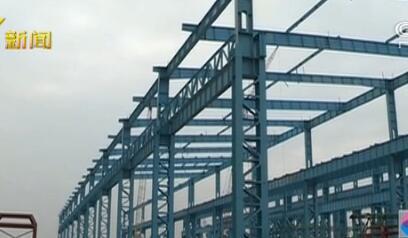 港口区:临港工业迈大步 打造一流经济强区