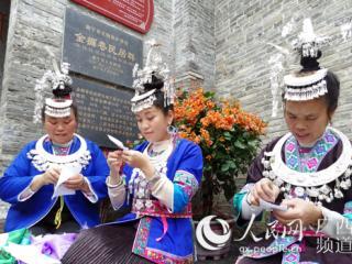 广西首家少数民族服饰私立博物馆开馆