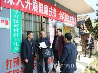 融安县:多措并举推进移民搬迁工作实现脱贫