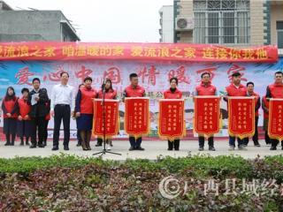 深圳爱流浪之家公益平台向凌云教育捐赠物资