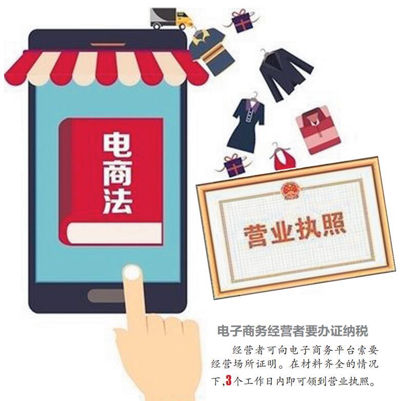南宁电商超10万家网络交易活跃 部分已经亮证经营