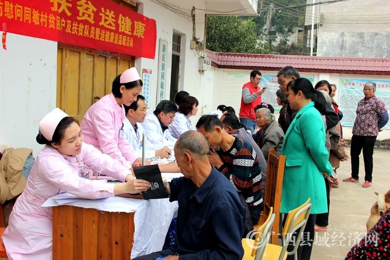梧州市妇幼保健院开展2019年春节前走访慰问送健康送温暖活动