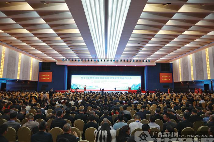 强优企业入桂发展项目签约总投资额1005亿元(图)
