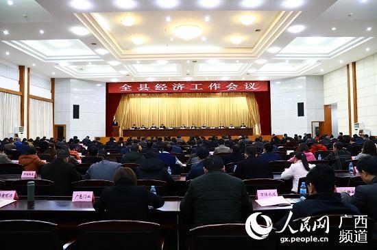 """平果县:定下2019年""""小目标"""" 全县生产总值达200亿元"""