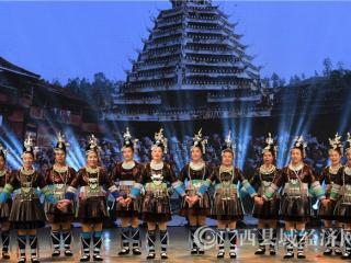 罗城举行2019年春节群众文艺联欢晚会