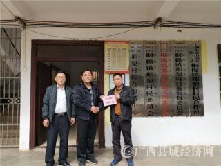 宁明县司法局局长黄冠威走访慰问 驻村第一书记