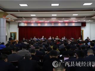 金秀县:擦亮生态金字招牌 发展县域实体经济