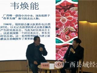 南宁:漓江书院举办文化跨年活动