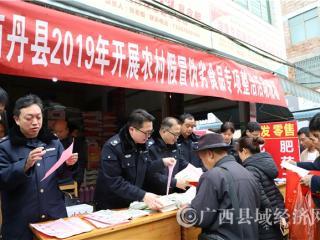 南丹县重拳出击 多部门联合执法  确保节前食品安全