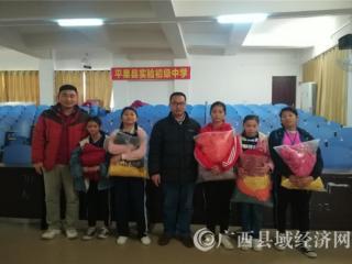 平果县教育系统组织开展慰问访贫问苦活动