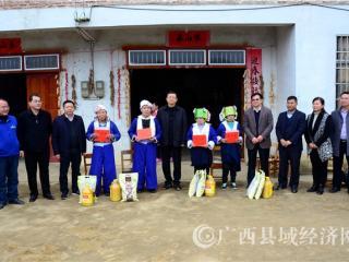 贺州市委书记李宏庆到平桂区走访慰问困难党员群众