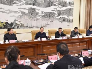 鹿心社主持召开自治区党委审计委员会第一次会议