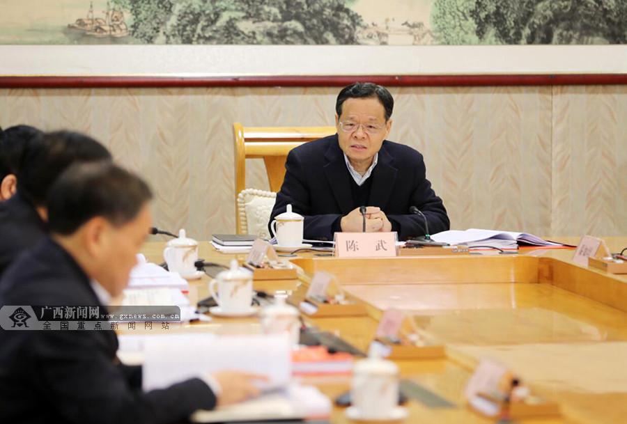 陈武主持召开政府常务会  决定开展广西现代林业产业高质量发展三年行动计划