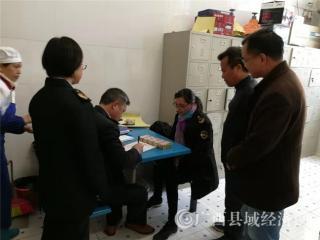 平果县联合行动保护师生舌尖上的安全