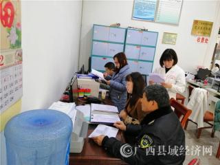 龙圩区卫计系统开展疫苗管理专项安全隐患排查工作
