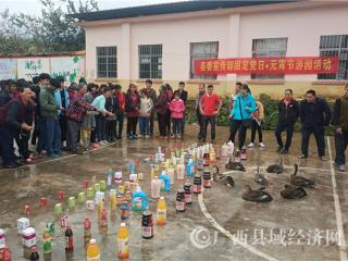 宁明县:游园闹元宵 群众兴致高