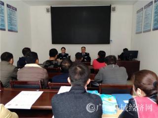 凌云:组织社区服刑人员进行警示教育